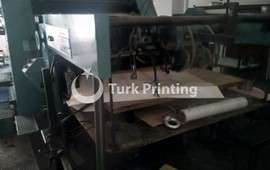 Rekord Offset Printing Press