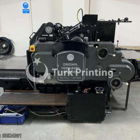 Used Heidelberg Cylinder 56x77 year of 1980 for sale, price 18700 EUR FOT (Free On Truck), at TurkPrinting in Die Cutters