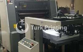 Sprint GS 228 Offset Printing Press