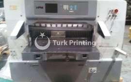 115CM Paper Cutting Machine - 2007