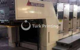 3 F 5 Five Color Offset Printing Machine