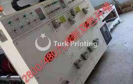 ZTD1224 zincir besleyici oluklu mukavva iki renkli yazıcı slot makinesi