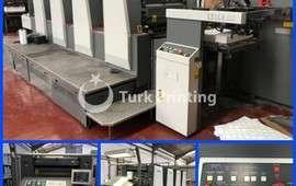 Spica 429P Offset Printing Press