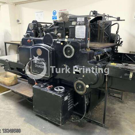 Used Heidelberg 54X72 Die Cutting Machine year of 1983 for sale, price 130000 TL FOT (Free On Truck), at TurkPrinting in Other Post Press Machines