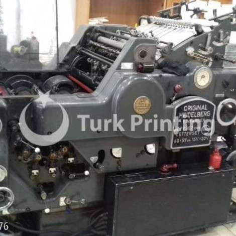 Used Heidelberg KOR 40 X 57 offset machine year of 1973 for sale, price 11500 TL FCA (Free Carrier), at TurkPrinting in SheetFed Offset Printing Machines