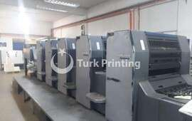 SM 74-5 Offset Printing Press