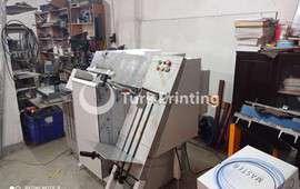 fully automatic paper punching machine