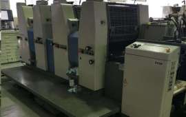 Ryobi 524 HXX Offset Printing Press