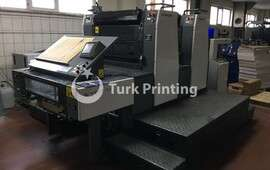 Sprint GS 50x70 2 Color Offset Printing Machine