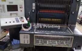 MOZP-S Offset Printing Machine