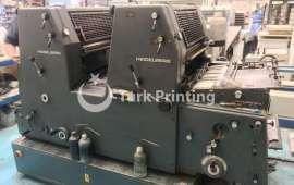 GTO 52-Z+ Offset printing Machine - 1985