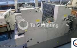 H248E Offset Printing Press