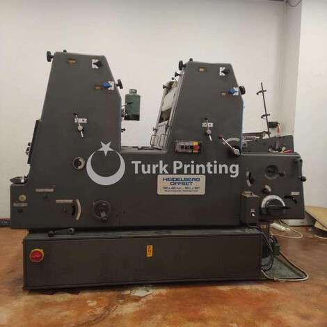 Satılık ikinci el 1998 model Heidelberg GTO OFFSET BASKI MAKİNESİ 65000 TL EXW (Ex-Works) TürkPrinting'de! Ofset Baskı Makinaları kategorisinde.