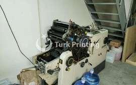 311 Offset Printing Machine
