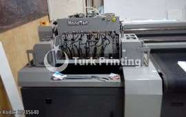 UV Digital Printing Machine For Sale