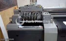 Dijital UV Baskı Makinesi