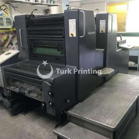 Used Heidelberg Speedmaster SM 74-2 - Complete Printinghouse year of 1999 for sale, price 300000 TL, at TurkPrinting in Used Offset Printing Machines