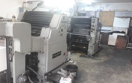 Perle offset printing machine for sale