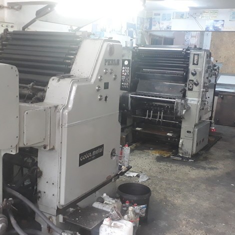 2 adet biri 1969 ve digeri 1971 model aparatı ofset baskı makinamı isyerimi tasviye edeceğim için satıyorum. Biri ile sürekli siyah beyaz iş, diğeriyle renkli iş basıyorum.