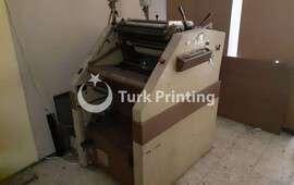 r14cs-2 continuous form machine and threshing machine