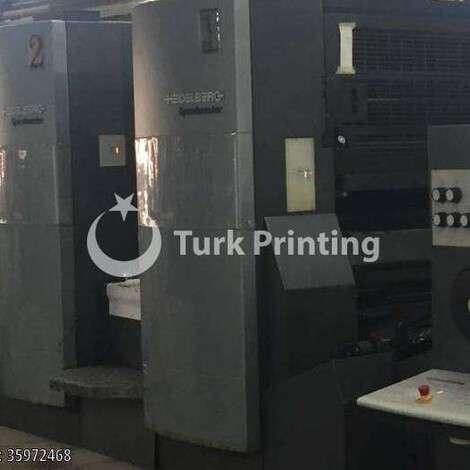 Satılık ikinci el 2006 model Heidelberg CD102-4 fiyat sorunuz TürkPrinting'de! Ofset Baskı Makinaları kategorisinde.