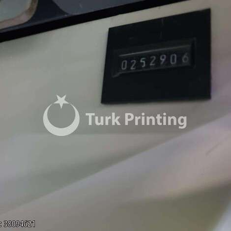 Used Duplo DPB-500 with PUR year of 2012 for sale, price ask the owner, at TurkPrinting in Perfect Binding Machines