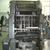 Used Heidelberg GTOZ 52 two color offset printing machine for sale. GTO 52-2 2/0 Straight press