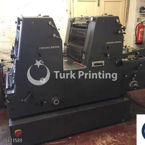 Satılık ikinci el 1984 model Heidelberg GTOZ fiyat sorunuz TürkPrinting'de! Ofset Baskı Makinaları kategorisinde.