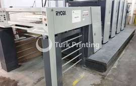 924 Offset Printing Press