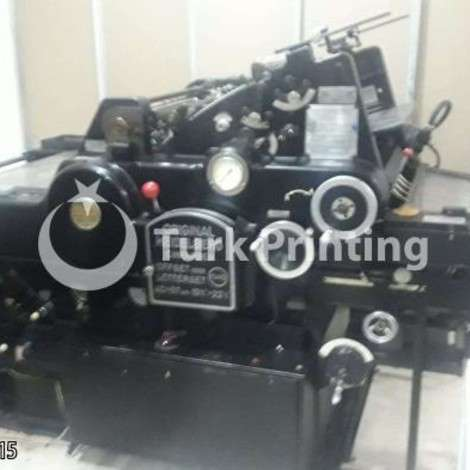 Used Heidelberg KOR Offset Printing Machine year of 1970 for sale, price 8500 TL, at TurkPrinting in Used Offset Printing Machines