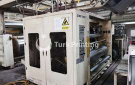 fully automatic 3/5/7 layer corrugated cardboard production line