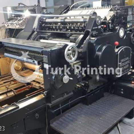 Used Heidelberg SBB (57x82) Cylinder Cutting year of 1969 for sale, price ask the owner, at TurkPrinting in Die Cutters