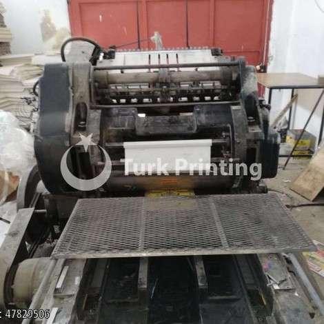 Used Heidelberg Cylinder Die Cutting Machine year of 1950 for sale, price 45000 TL EXW (Ex-Works), at TurkPrinting in Die Cutters