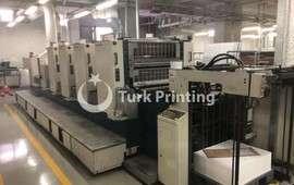 4+1 Offset Printing Machine