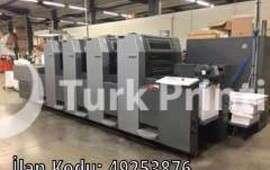 SM 52-4-H Offset Printing Press