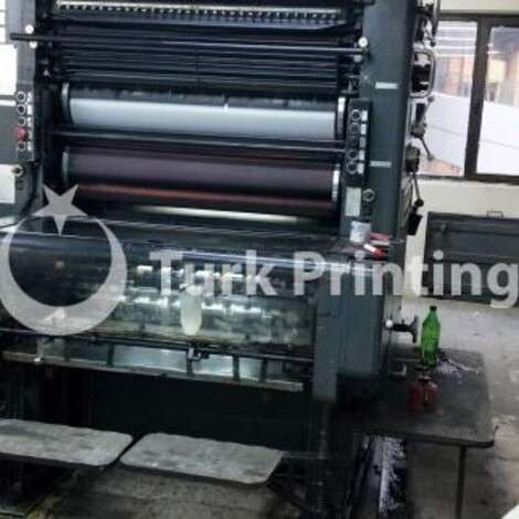 Used Heidelberg 70 * 100 single color offset printing press year of 1979 for sale, price 11000 EUR C&F (Cost & Freight), at TurkPrinting in Used Offset Printing Machines