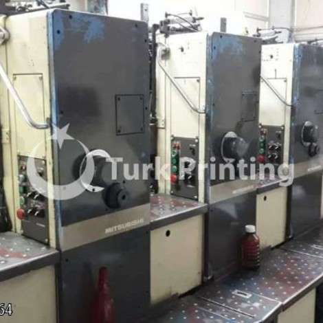 Used Mitsubishi 1F 4 color 1F 4 Color Offset Printing Press year of 1994 for sale, price 75000 TL, at TurkPrinting in Used Offset Printing Machines