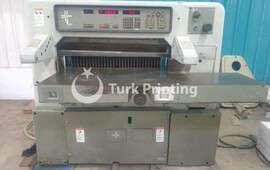 92 EMC Paper Cutter