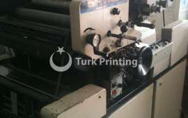 form 186 Continuous Form machine 2 colors large size