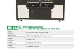 A3 Size DTG Flatbed Printer For Textile Printing