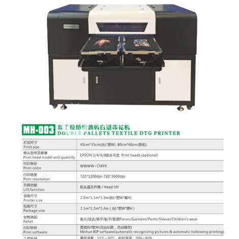 New Mohun A3 Size DTG Flatbed Printer For Textile Printing year of 2020 for sale, price 8540 USD EXW (Ex-Works), at TurkPrinting in Flatbed Printing Machines