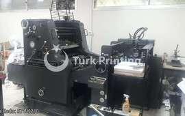 Sorm Single Color Offset Printing Machine
