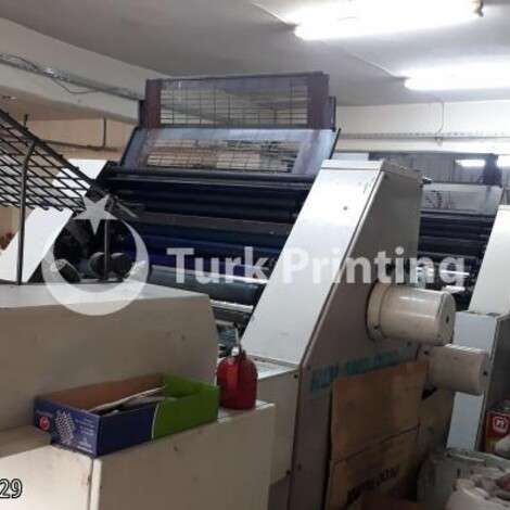 Used Man-Roland 204 Offset Printing Press year of 1994 for sale, price 37000 EUR, at TurkPrinting in Used Offset Printing Machines