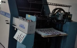 R 202 TOB 2 COLOR 50X70 OFFSET PRINTING MACHINE