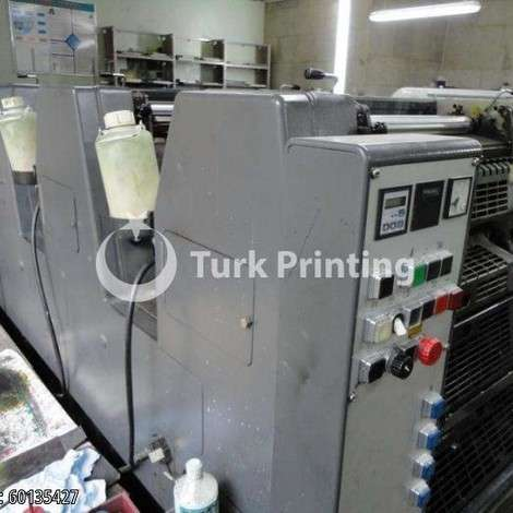 Used Heidelberg GTO 52-4 Offset Printing Press, 1998 year of 1998 for sale, price ask the owner, at TurkPrinting in Used Offset Printing Machines