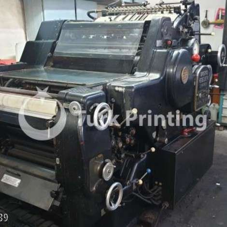 Used Heidelberg KOR 40x57 Offset Printing Press year of 1965 for sale, price 3000 USD, at TurkPrinting in Used Offset Printing Machines