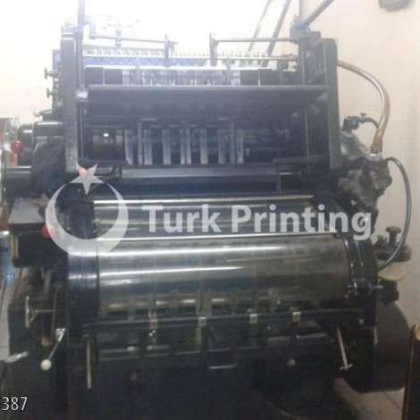 Used Heidelberg Complete Printing House in Ankara year of 1988 for sale, price ask the owner, at TurkPrinting in Used Offset Printing Machines