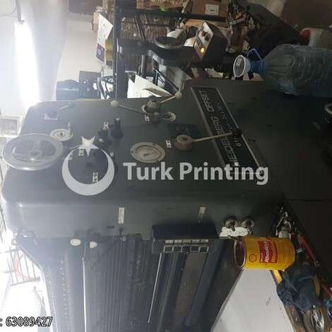Used Heidelberg SOR 61x82 cm Offset Printing Machine year of 1980 for sale, price 65000 TL, at TurkPrinting in Used Offset Printing Machines