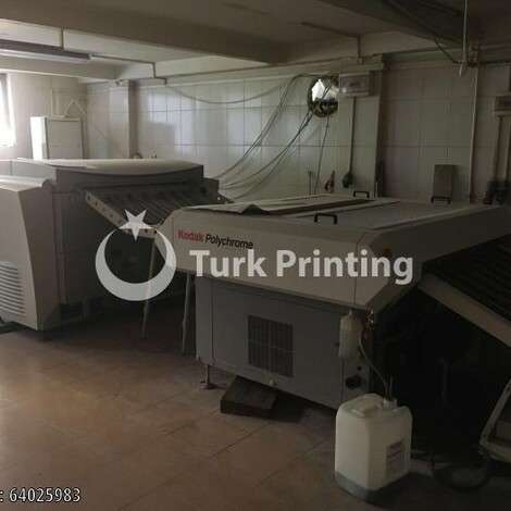 Used Kodak Creo Lotem 800 Quantum II CTP year of 2009 for sale, price 3000 EUR EXW (Ex-Works), at TurkPrinting in CTP Systems