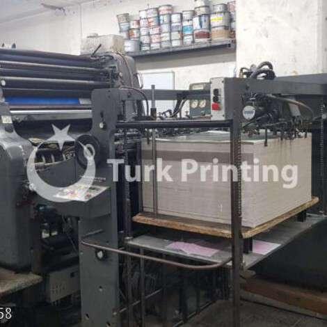Satılık ikinci el 1985 model Heidelberg SORS fiyat sorunuz TürkPrinting'de! Ofset Baskı Makinaları kategorisinde.